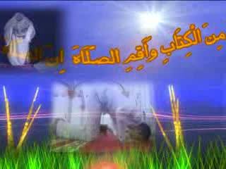 چگونه از نماز لذت ببریم ؟ (4)
