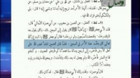 حجت بی حجت ( غیبت ناموجه امام زمان شیعه ) 23-8-2014