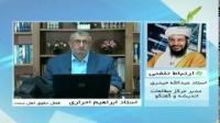 میز گرد هفته - اعتراض جامعه اهل سنت ایران به حکم اعدام شهرام احمدی