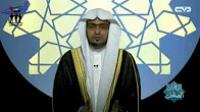 شهداء خلَّدهم التاریخ الإسلامی