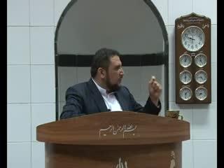اسلام و ساینس (2)