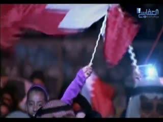نشید السلام (در حب بحرین)