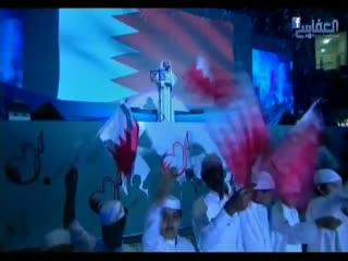 نشید یا مرحبا (در حب بحرین)