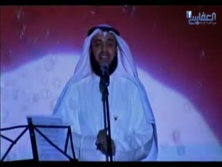 نشید انا واحد (در حب بحرین)