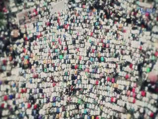 نشید دعا مصر