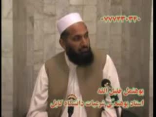 تخریب چهره های اسلامی