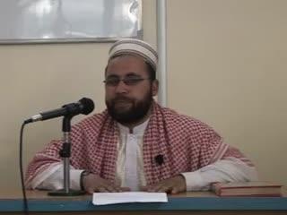 تعریف قرآن