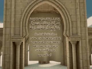 حافظان شریعت (5)