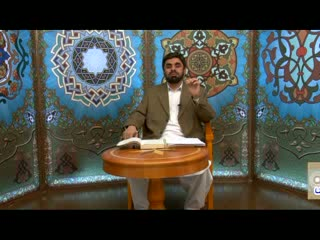 اسلام شناسی (3)