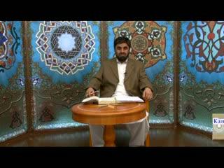 اسلام شناسی (4)