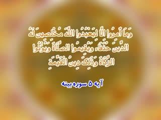 اسلام شناسی (12)