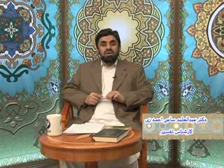 اسلام شناسی (15)