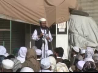 خطبه نماز عید فطر