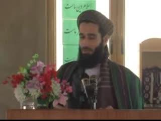 شخصیت سیاسی حضرت محمد (صلی الله علیه وسلم)