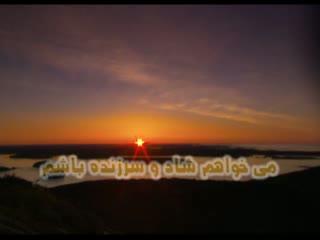 نور ایمان (5)