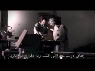 نوای توحید (1)