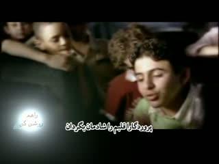 نوای توحید (3)