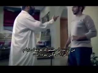 نوای توحید (9)