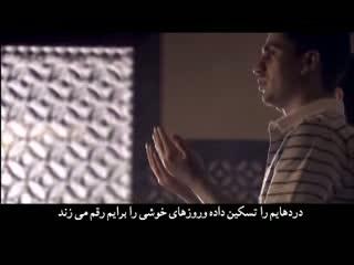 نوای توحید (11)