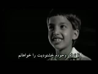 نوای توحید (13)