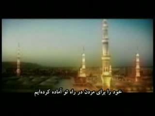 نوای توحید (14)
