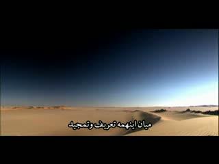 نوای توحید (15)