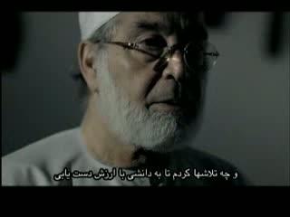 نوای توحید (16)