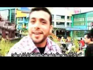نوای توحید (17)