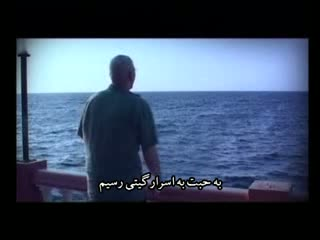نوای توحید (18)