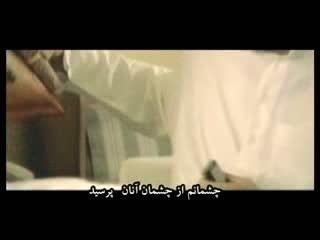 نوای توحید (19)