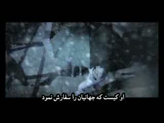 نوای توحید (21)