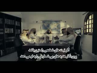 نوای توحید (22)