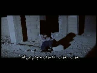 نوای توحید (24)
