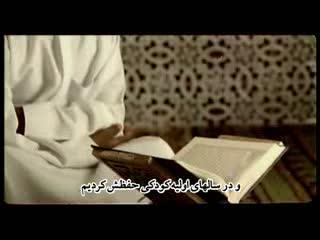نوای توحید (25)