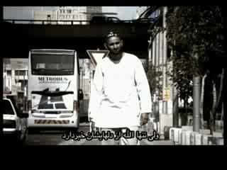 نوای توحید (27)