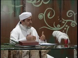 طب نبوی (11)