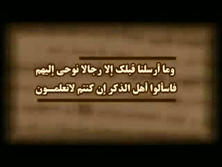 فقه اسلامی (9)