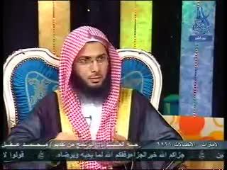 ورع الشیخ بن عثیمین رحمه الله