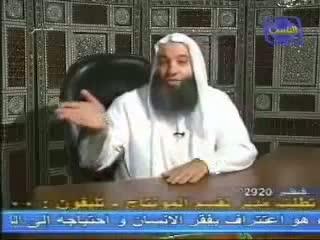 قصیدة الرد علی الغرب