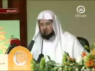 معنی لا إله إلا الله