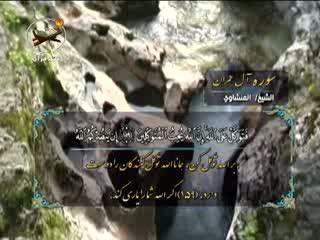 ختم قرآن (1)
