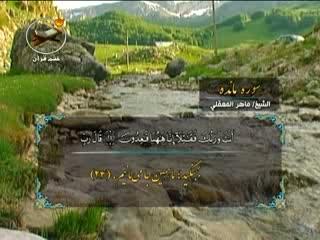 ختم قرآن (2)