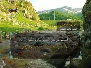 ختم قرآن (4)
