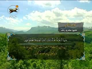 ختم قرآن (5)