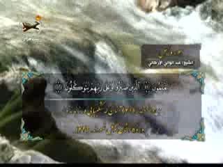 ختم قرآن (9)