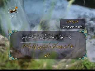 ختم قرآن (10)