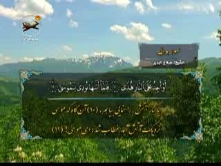 ختم قرآن (11)