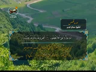 ختم قرآن (14)