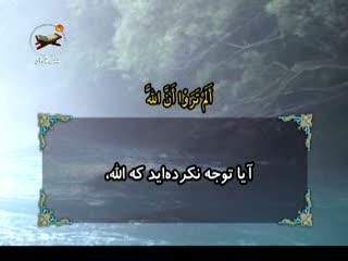 ختم قرآن (15)