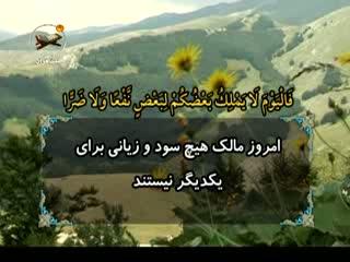 ختم قرآن (16)
